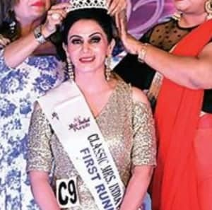 Leena Sharma first runner miss india pacific