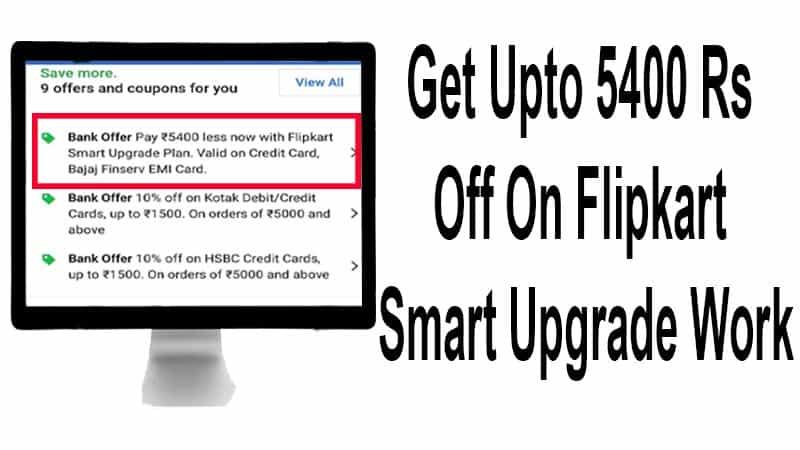 how flipkart smart upgrade work