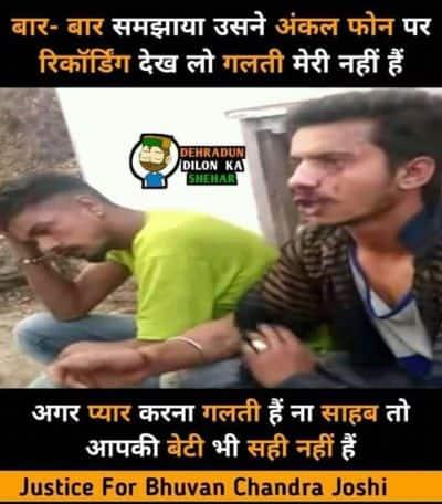 Bhuwan Chandra Joshi beaten to death
